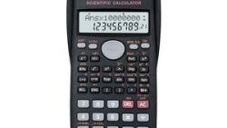 تفسير حلم رؤية الآلة الحاسبة في المنام للرجل