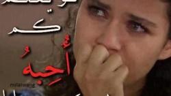 تفسير حلم الاشتياق المصاحب للبكاء في المنام