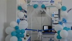 تفسير حلم افتتاح صيدلية في المنام