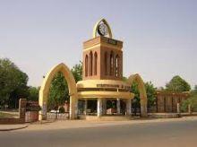 إدارة جامعة الخرطوم تبحث استئناف الدراسة