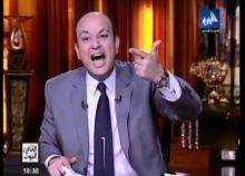 """Photo of بالفيديو.. عمرو أديب يصرخ: """"المصريون هيبقوا لاجئين.. ومرسي لازم يرجع"""""""
