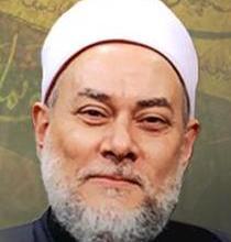 """Photo of علي جمعة: هذا أجر من يتزوج """"نكدية"""" حتى لا يبتلي بها رجل أخر"""