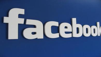"""Photo of """"فيسبوك"""" تختبر تقنية تحمي عينيك في ساعات الليل"""