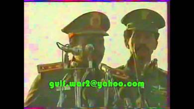 Photo of البيان الاول لثورة الانقاذ الوطني السودان 30 يونيو 1989