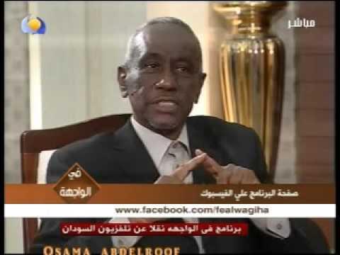 الاستاذ علي عثمان محمد طه نائب الرئيس سابقاً ـ في اول حديث بعد الاستقالة – لقاء كاملا
