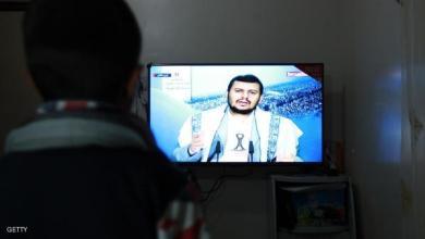 Photo of توقف تلفزيون عدن عن البث بعد قصف للحوثيين