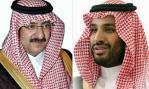 محمد بن نايف محمد بن سلمان