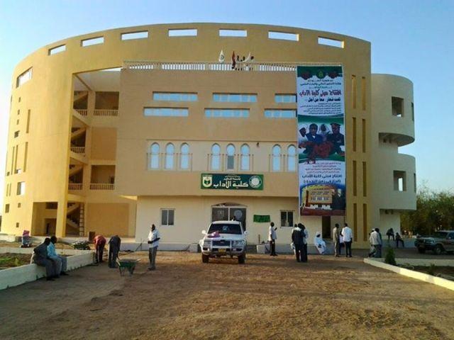 جامعة الفاشر