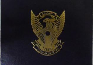 Photo of حظر تجديد جوازات السودانيين من أصول أجنبية