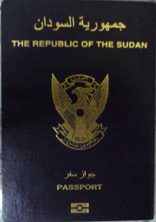 جمهورية السودان جواز سفر