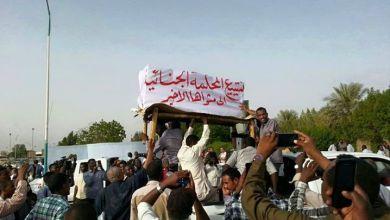 Photo of رشاوى الجنائية.. ركلة لجثة ميت