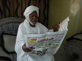 محمد احمد حسن1