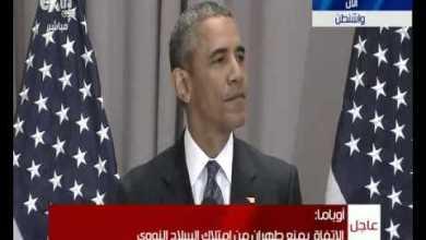 Photo of أوباما باكياً: أفقد عقلي عندما أتذكَّر الأطفالَ الذين يموتون بالسلاح