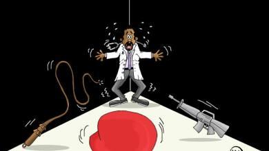Photo of الطبيب في السودان .. كاريكاتير د.رنا عامر