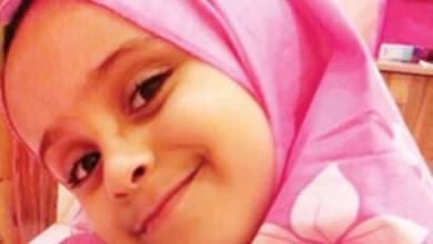 Photo of بالفيديو: طفلة سورية تبكي الحضور في أولى حلقات The Voice Kids