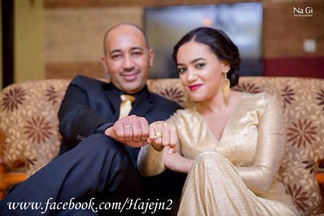 خطوبة المذيعة والإعلامية السودانية المعروفة رفيدة ياسين