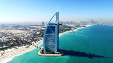 """Photo of الإمارات تحذر من """"خطر كبير"""" يهدد العرب في المنطقة"""