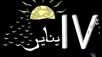 Photo of كاريكاتير د.رنا عامر – الفات زمان – ذكرى رحيل الفنان محمود عبدالعزيز
