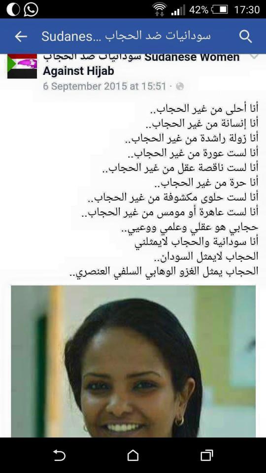 الناشطة ساندرا فاروق تهدد مروجي الشائعات بالسجن وتعلن عن تبرعها بالغرامة لصالح شارع الحوادث