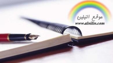 Photo of بابكر سلك يكتب: أسر متعففة وأسر متعفنة