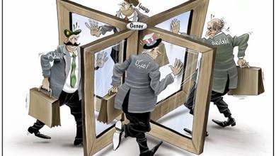 Photo of محادثات جنيف !