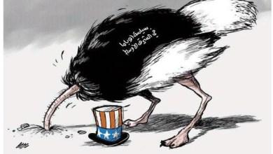 Photo of سياسة اوباما في الشرق الأوسط !