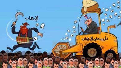 Photo of الحرب على الارهاب !