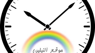 Photo of ساعة الحقيقة