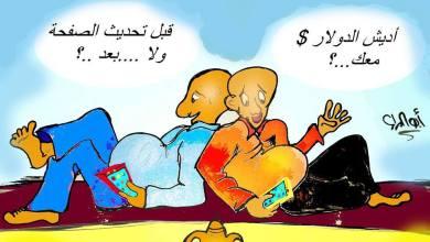 Photo of زيادة الدولار !