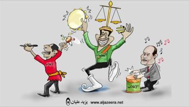 Photo of انقلاب مصر والقضاء والاعلام !