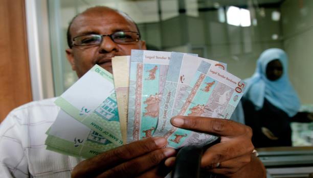 دولار - جنيه - جنيه - قروش- مال