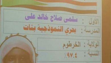 Photo of الحمد لله.. لم ينجح أحد!