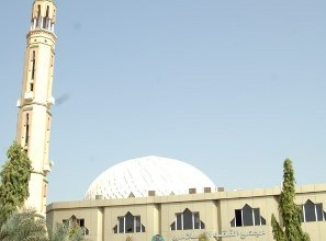 Photo of المناهج ما بين المركز القومي ومجمع الفقه الاسلامي
