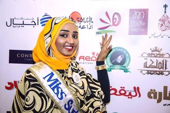 """الملكة السودانية نضال النعيم تظهر أمام ملكات العرب """"بحجابها"""" المشرف"""