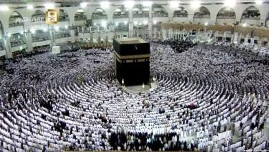 Photo of التقنية في الحرم المكي