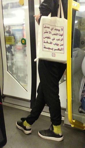 حقيبة مكتوب عليها باللغة العربية في برلين تثير ضجة كبيرة