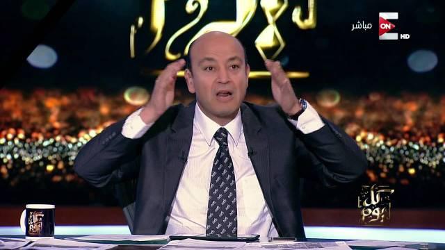 فيديو.. عمرو أديب: أنتم المؤامرة وليس الإخوان ولا تركيا ولا قطر ولا امريكا