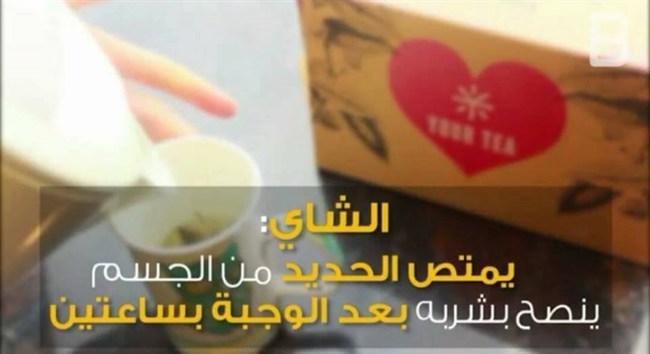 أطعمة ممنوع تناولها على معدة خاوية