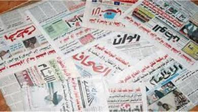 Photo of رفع سعر الصحيفة الورقية بالسودان الى 45 جنيه