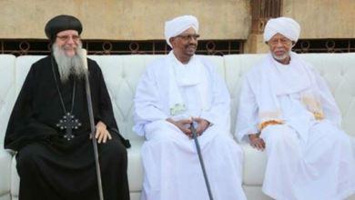 Photo of حزب تحرير السودان الأم: نبارك قرارات الرئيس
