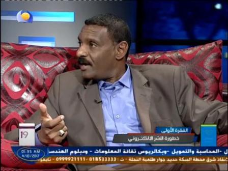 محمد الطاهر العيسابي 1