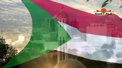 Photo of حزب الوطن يرحب بحل الحكومة وتقليص الوزارات