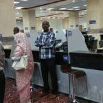 السجل المدني - الجوازات - البطاقه الذكية - الرقم الوطني
