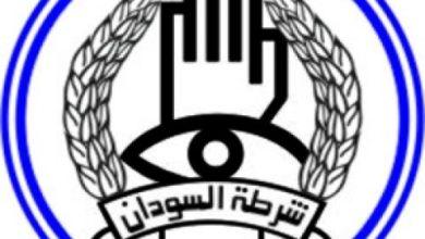 Photo of الشرطة في السودان تضبط 76000 لتر جازولين