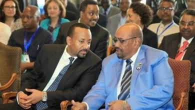 Photo of إجتماع سوداني أثيوبي بالخرطوم لمكافحة الجريمة والتعديات على الحدود