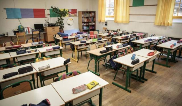 اغلاق المدارس