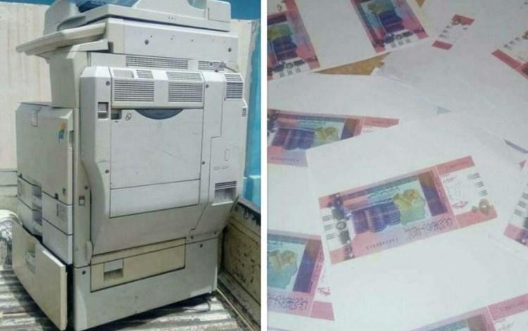 تزوير العملة الجديدة 50 جنيه