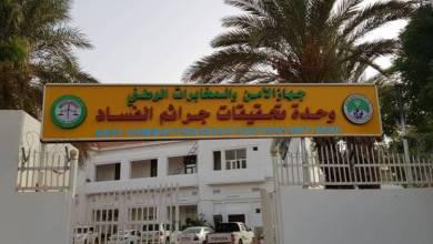 Photo of الرئيس طالب بالملفات مكافحة الفساد .. العرض مستمر