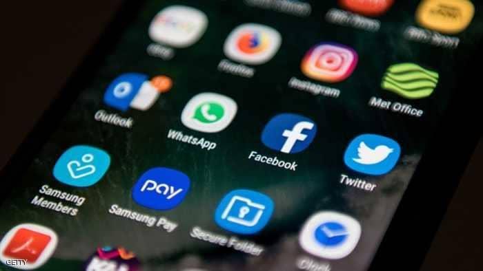 فيس بوك - واتس - تويتر - تواصل اجتماعي
