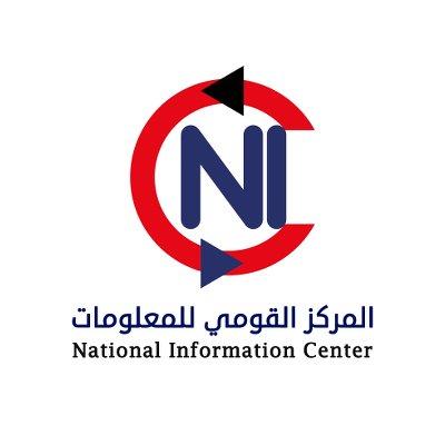 المركز القومي للمعلومات